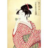 ピンナップ ポストカード ビードロを吹く娘 喜多川歌麿 NP767