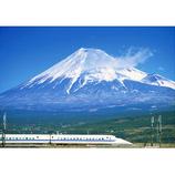 ピンナップ ポストカード 富士山 新幹線のぞみ2 FJ158