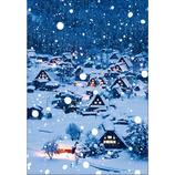 ピンナップ ポストカード 世界遺産 白川郷 雪 NP587