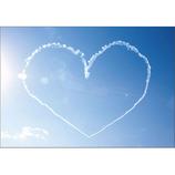 ピンナップ ポストカード ハートの飛行機雲 LP543