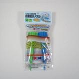 日本電子 自動給水ノズル・潅太 2本入│園芸用品 じょうろ・水撒きホース