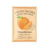 フレッシュデリーナ ミネラルバスソルト オレンジ