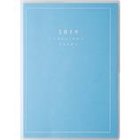 【2019年1月始まり】 高橋書店 No.10 Precious Diaryプレシャスダイアリー B6 デイリー ブルー