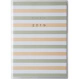 【2019年1月始まり】 高橋書店 No.23 ポケットダイアリー1日1ページタイプ A6 デイリー ストライプ