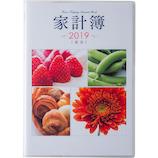 【2019年1月始まり】 高橋書店 No.25 実用家計簿 A5 ウィークリー