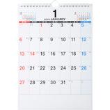 【2019年版・壁掛】 高橋書店 E63 エコカレンダー壁掛 A4判