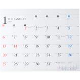 【2019年版・壁掛】 高橋書店 E71 エコカレンダー壁掛 B4判