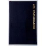【2019年12月始まり】 高橋書店 No.146 ビジネス手帳(小型版) 7 手帳判 ウィークリー ブラック 月曜始まり