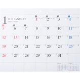【2020年版・壁掛】高橋書店 E71 エコカレンダー壁掛 B4