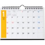 【2020年版・壁掛卓上兼用】高橋書店 E101 エコカレンダー A5