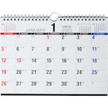 【2020年版・壁掛卓上兼用】高橋書店 E111 エコカレンダー B5