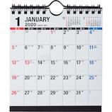 【2020年版・壁掛卓上兼用】高橋書店 E156 エコカレンダー B6変型