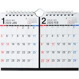 【2020年版・壁掛卓上兼用】高橋書店 E167 エコカレンダー B7×2面