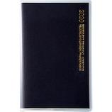 【2020年3月始まり】 高橋書店 No.846 ビジネス手帳(小型版) 1 手帳判 ウィークリー 黒 月曜始まり