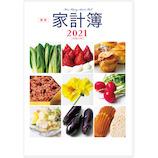 【2021年1月始まり】 高橋書店 No.25 実用家計簿 A5 ウィークリー