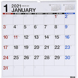 【2021年版・壁掛】 高橋書店 No.E31 エコカレンダー壁掛 B2変型