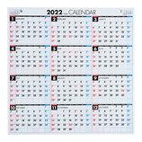 【2022年版・ポスター】 高橋書店 E3 エコカレンダー 壁掛 A2変型判│カレンダー