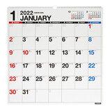 【2022年版・壁掛】 高橋書店 E31 エコカレンダー 壁掛 B2変型判│カレンダー 壁掛けカレンダー