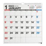 【2022年版・壁掛】 高橋書店 E11 エコカレンダー 壁掛 A3変型判│カレンダー 壁掛けカレンダー