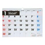【2022年版・壁掛】 高橋書店 E15 エコカレンダー 壁掛 A3判│カレンダー 壁掛けカレンダー