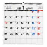 【2022年版・壁掛】 高橋書店 E17 エコカレンダー 壁掛 A3変型判│カレンダー 壁掛けカレンダー