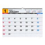 【2022年版・壁掛】 高橋書店 E53 エコカレンダー 壁掛 B3判│カレンダー 壁掛けカレンダー