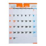 【2022年版・壁掛】 高橋書店 E54 エコカレンダー 壁掛 B3判│カレンダー 壁掛けカレンダー