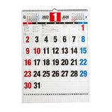 【2022年版・壁掛】 高橋書店 E58 エコカレンダー 壁掛 B3判│カレンダー 壁掛けカレンダー