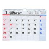 【2022年版・壁掛】 高橋書店 E62 エコカレンダー 壁掛 A4判│カレンダー 壁掛けカレンダー