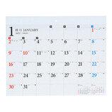 【2022年版・壁掛】 高橋書店 E71 エコカレンダー 壁掛 B4判│カレンダー 壁掛けカレンダー