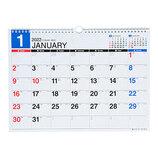 【2022年版・壁掛】 高橋書店 E73 エコカレンダー 壁掛 B4判│カレンダー 壁掛けカレンダー