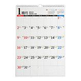 【2022年版・壁掛】 高橋書店 E77 エコカレンダー 壁掛 B4判│カレンダー 壁掛けカレンダー