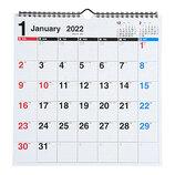 【2022年版・壁掛】 高橋書店 E78 エコカレンダー 壁掛 B4変型判│カレンダー 壁掛けカレンダー
