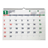 【2022年版・壁掛】 高橋書店 E79 エコカレンダー 壁掛 B4判│カレンダー 壁掛けカレンダー