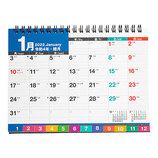 【2022年版・卓上】 高橋書店 E152 エコカレンダー 卓上 B6判│カレンダー 卓上カレンダー