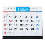 【2022年版・卓上】 高橋書店 E172 エコカレンダー 卓上 A7判│カレンダー 卓上カレンダー