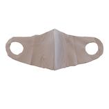 ダイヤ工業 シルキームレンマスク 001-8204 小さめ グレー│ヘルスケア 花粉対策グッズ