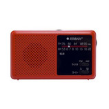 KOBAN 備蓄ラジオ ECO−5│防災用品 防災ラジオ