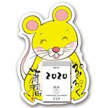 【2020年版・日めくり】風呂猫 開運 ひめくり福子 HH-1000