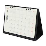 【2021年版4月はじまり】オーブ 月曜始まり卓上カレンダー CKS−600 ブラック│カレンダー 卓上カレンダー