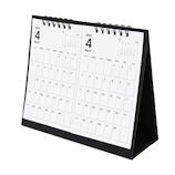 【2021年版4月はじまり】オーブ 4月始まり2カ月カレンダー TMS−800 ブラック│カレンダー 卓上カレンダー