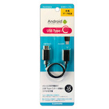 多摩電子工業 USB2.0 Type-C変換ケーブル TH123SCK ブラック