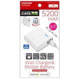 多摩電子工業 ACモバイルバッテリー5200 C変換 TLA16SCAW ホワイト│携帯・スマホアクセサリー モバイルバッテリー・携帯充電器