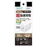 多摩電子工業 Type-C PD18Wコンセントチャージャー TAP120UW ホワイト│携帯・スマホアクセサリー モバイルバッテリー・携帯充電器