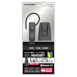 多摩電子工業 BluetoothヘッドセットVer5.0クレードル付き TBM27CRK│オーディオ機器 ヘッドホン・イヤホン