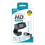 多摩電子工業 ワイドスクリーン HD対応WEBカメラ TSK85K ブラック