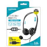 多摩電子工業 USBヘッドセット TSH70UK ブラック