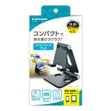 多摩電子工業 スマートフォン用コンパクトスタンド アルミ TSK98K ブラック│携帯・スマホアクセサリー 携帯・スマホスタンド