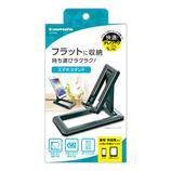 多摩電子工業 スマートフォン用コンパクトスタンド TSK99K ブラック│携帯・スマホアクセサリー 携帯・スマホスタンド