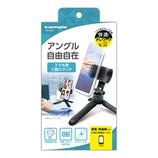 多摩電子工業 スマートフォン用三脚スタンド TSK100K ブラック│携帯・スマホアクセサリー モバイルバッテリー・携帯充電器